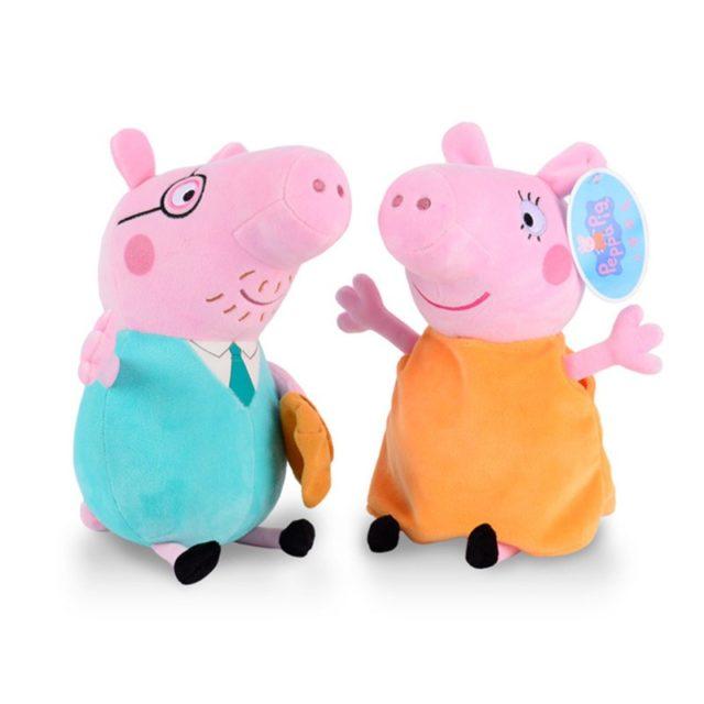 Pig Plush Toys 4 pcs Set