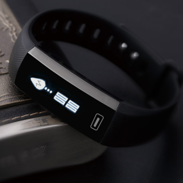Smart Band With Heart Rate Monitor Functionality