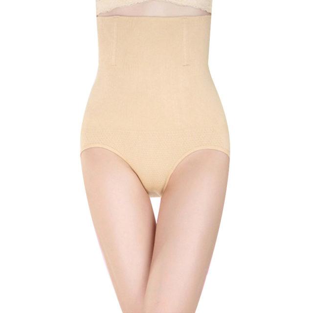 Women's Seamless High Waist Shaping Panties