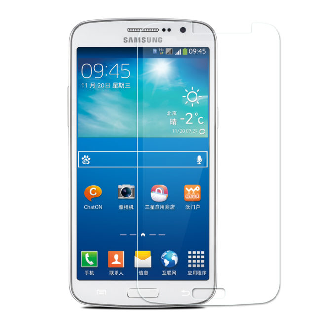 Screen Tempered Glass for Samsung
