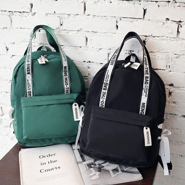 Women's Preppy Style Nylon Backpack
