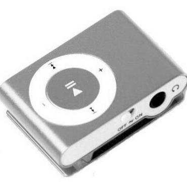 Mini Waterproof MP3 Player