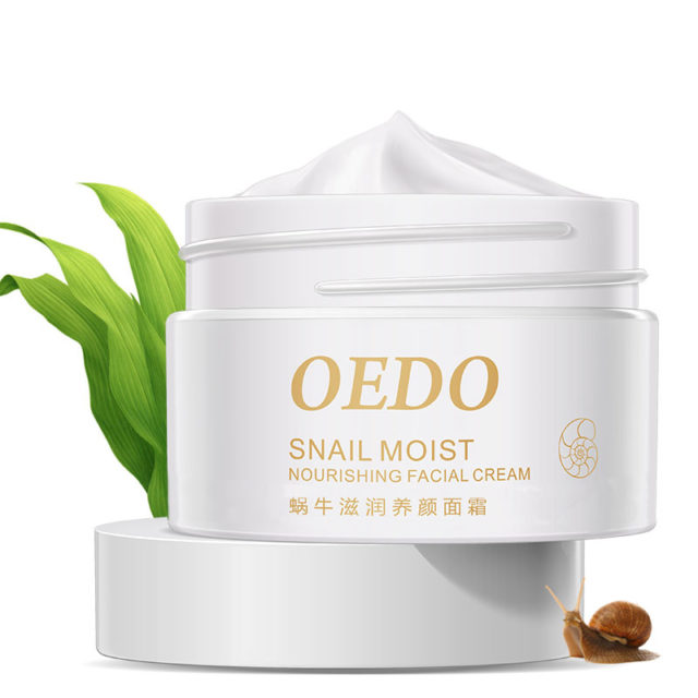 Anti Wrinkle Moisturizing Nourishing Facial Cream