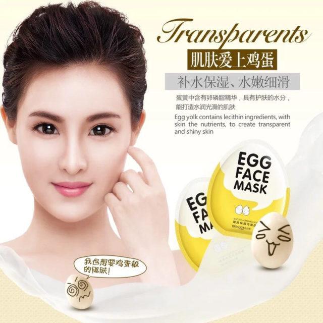 Egg Facial Care Mask